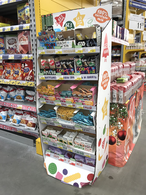 Продукция БиоФудЛаб в магазинах страны